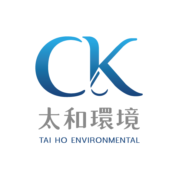 太和環境(Tai Ho Environmental Enterprise Co.)-產品實境-2017